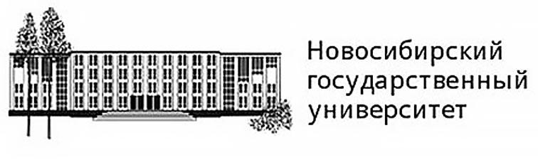 картинка нгу логотип секрет заключается том